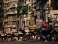 kowloon-walled-city-82-jpg