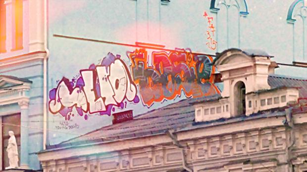 Seto Graffiti profil