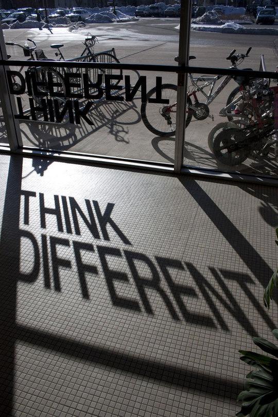 typographic_optical_illusion_14philipstier