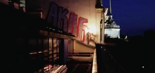 AKA6-trailer-511