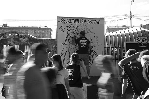Shooting-for-_SECRET-WALLS-x-CASIO_-33.-_Gorkogo_-park.-Moscow-2015-630x420