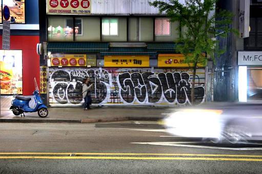 Bombing-à-Séoul-04-511